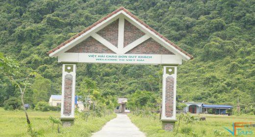 베트남 하이 어촌 마을